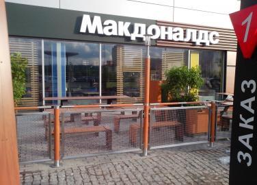 """Макдональдс, г. Москва. ТЦ """"Вэймарт"""""""