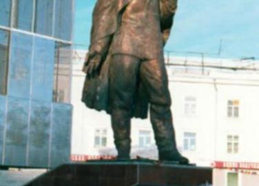 Монумент (Якутск)