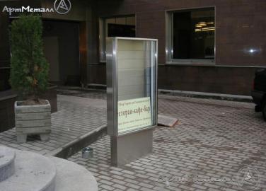 Офисный центр по ул. Садовническая
