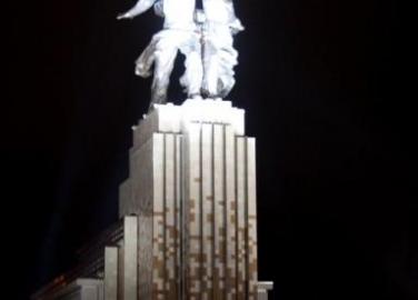 Скульптура Мухиной