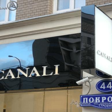 Рекламные конструкции и логотипы
